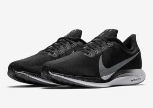 Nike Pegasus Turbo Review 7
